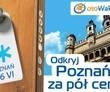 Odkryj Poznań za pół ceny razem z otoWakacje.pl